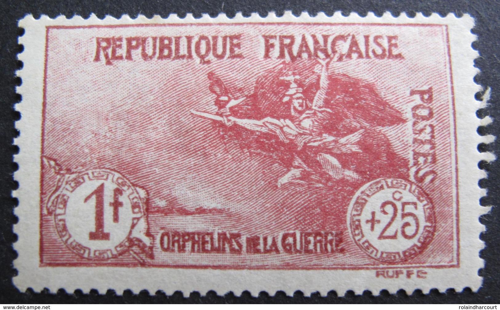 R1680/194 - 1926 - AU PROFIT DES ORPHELINS DE LA GUERRE - N°231 NEUF*/(*) - Cote : 63,00 € - France