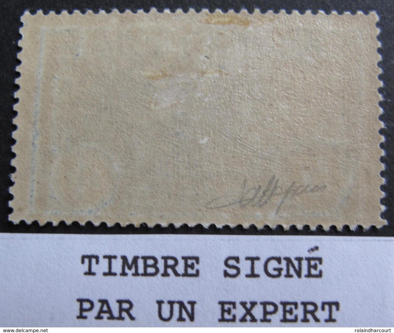 R1680/195 - 1926 - AU PROFIT DES ORPHELINS DE LA GUERRE - N°232 NEUF* - Cote : 120,00 € - France