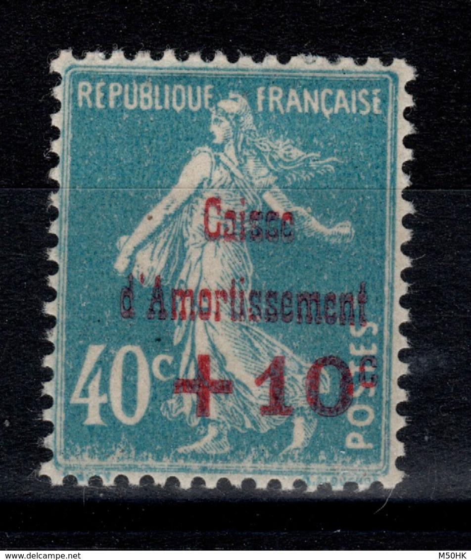 YV 246 N* Caisse D'Amortissement Bien Centrée Cote 6 Eur - France