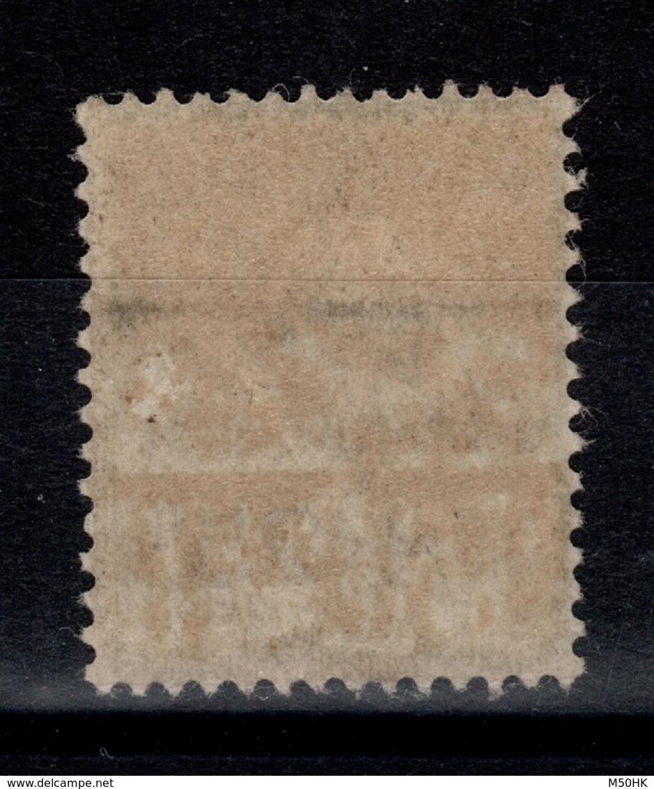 YV 247 N* (grande Trace) Caisse D'Amortissement Cote 9 Euros - France