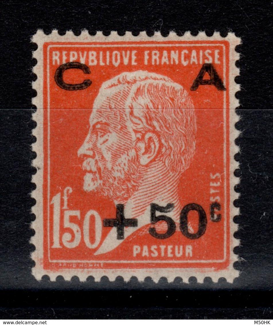 YV 248 N** Caisse D'Amortissement Gomme Altérée Cote 45 Euros - France