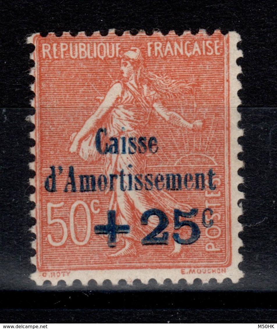 YV 250 N* Caisse D'Amortissement Semeuse Cote 35 Euros - France
