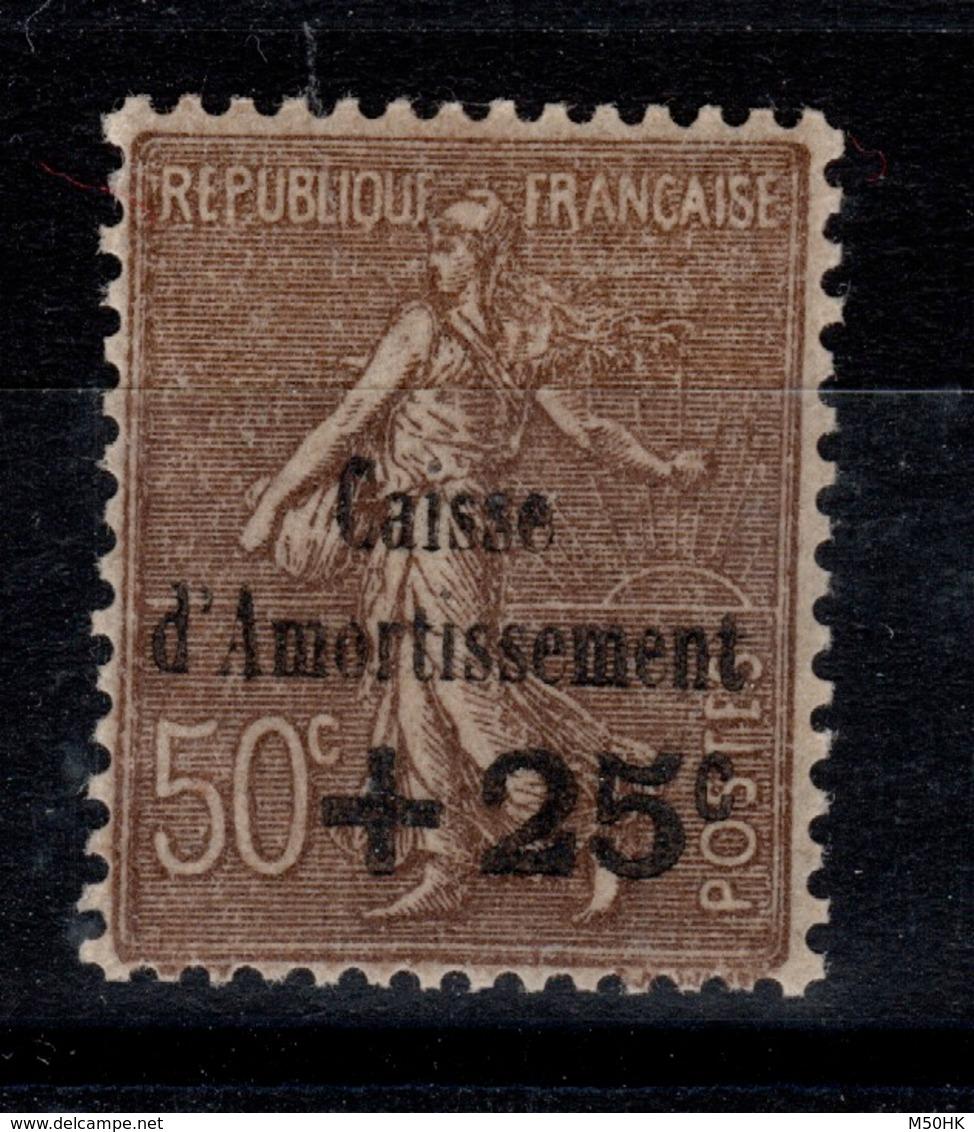 YV 267 N* Caisse Amortissement Cote 45 Euros - France