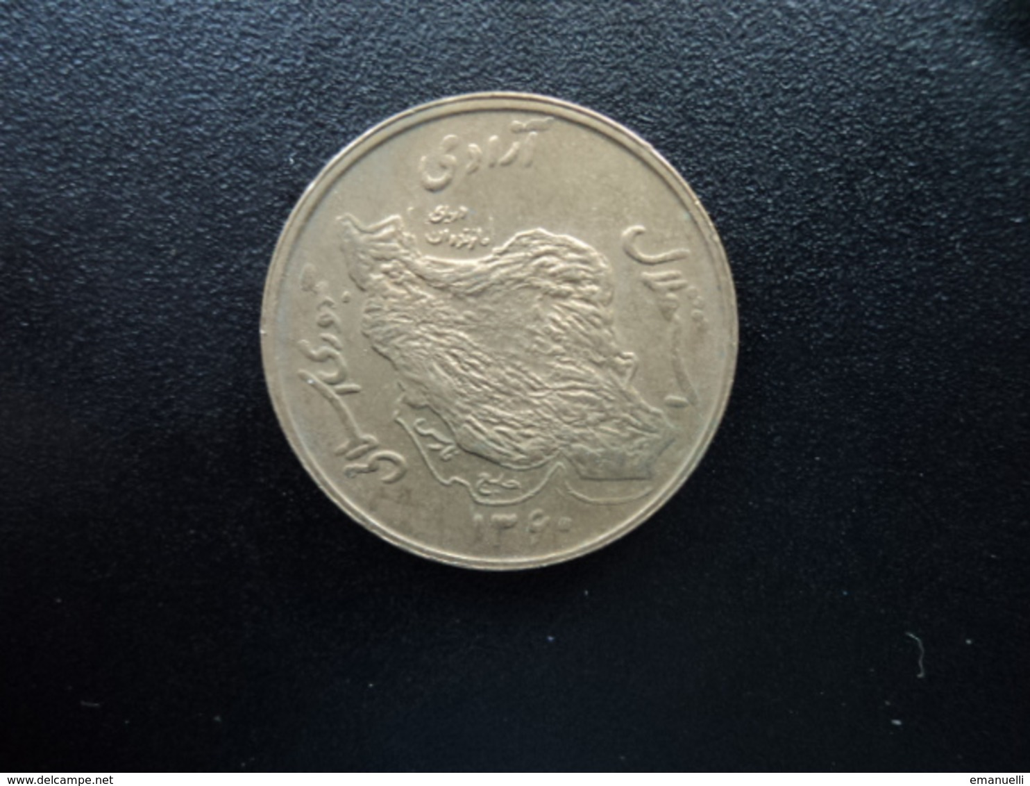 IRAN : 50 RIALS   1360 (1981)   KM 1237.1    SUP - Iran