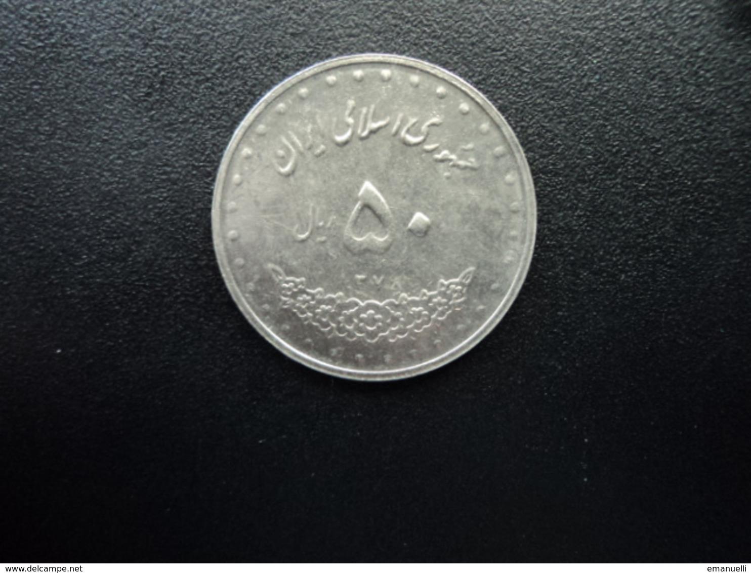 IRAN : 50 RIALS   1378 (1999)   KM 1260     Non Circulé - Iran