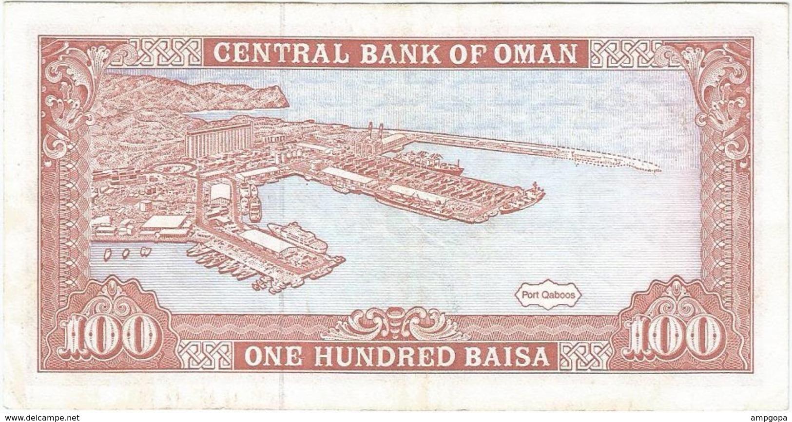 Omán 100 Baisa 1992 Pick 22c Ref 1 - Oman