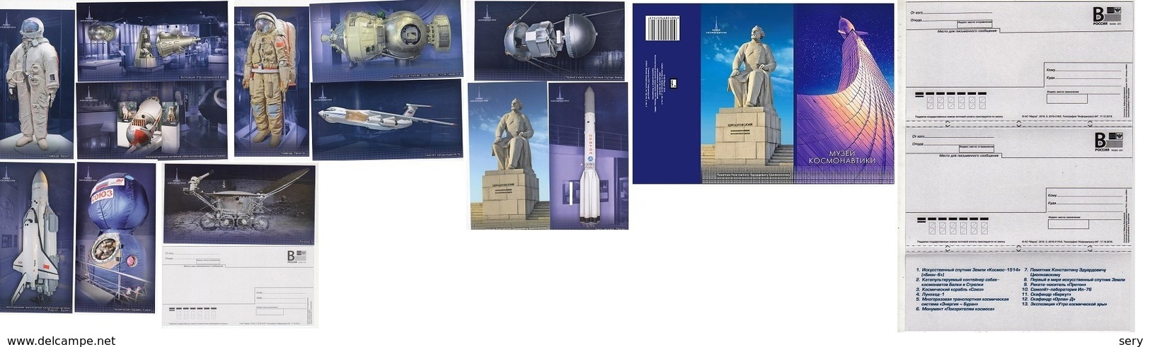 Russia 2018 Set Of 14 Postal Stationery Cards Memorial Museum Of Cosmonautics In Moscow Space Espace - UdSSR
