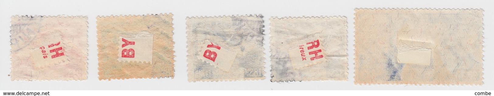 STAMP USED  JAPAN  N° 230, PA 3A, 4, 5, 6  / 970 - Japon