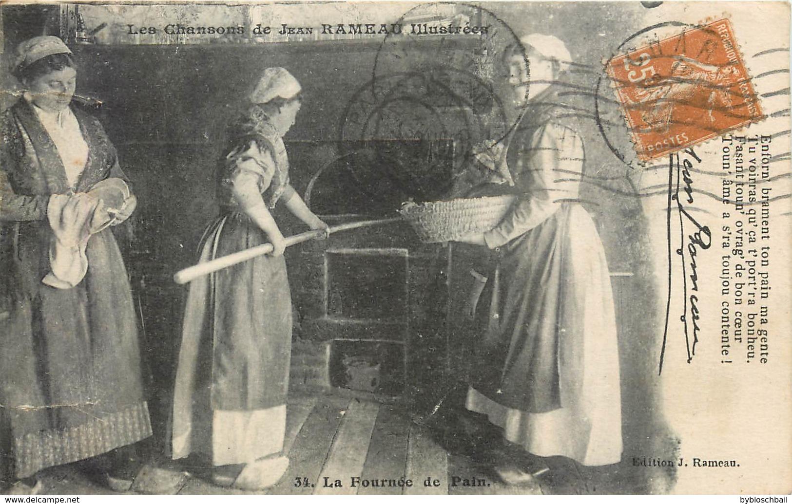 CPA 18 Cher Berry Les Chansons De Jean Rameau Illustrées - La Fournée De Pain - Déchirure En Haut Et En Bas à Gauche - Francia