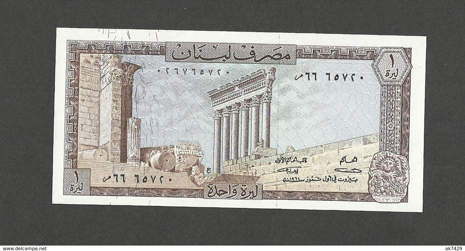 LEBANON, BANQUE DU LIBAN 1 LIVRE 1964 P#61a GEM UNC - Liban