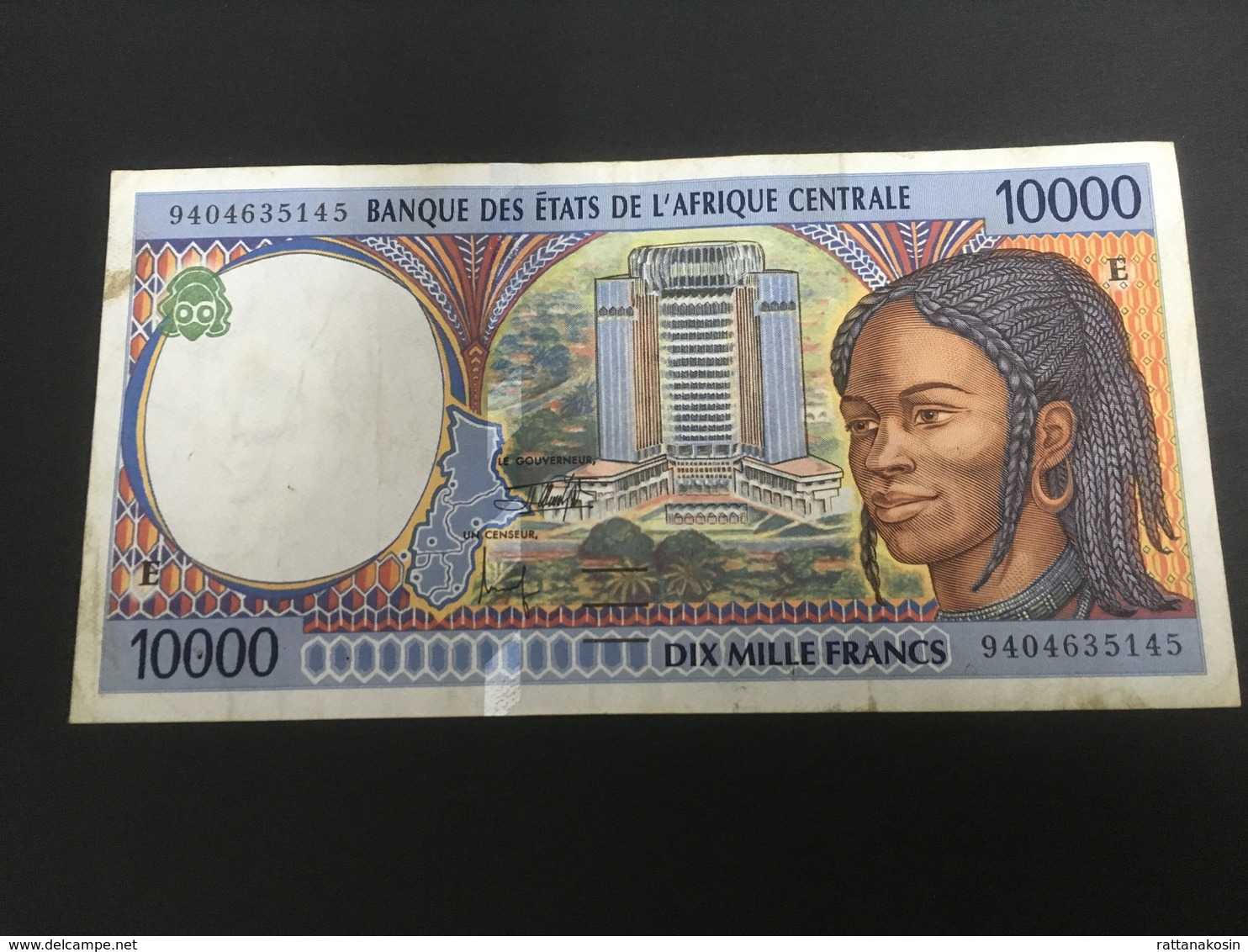 C.A.S. Cameroun P205Ea 10.000 Francs (19)94 VF No P.h. - Cameroun