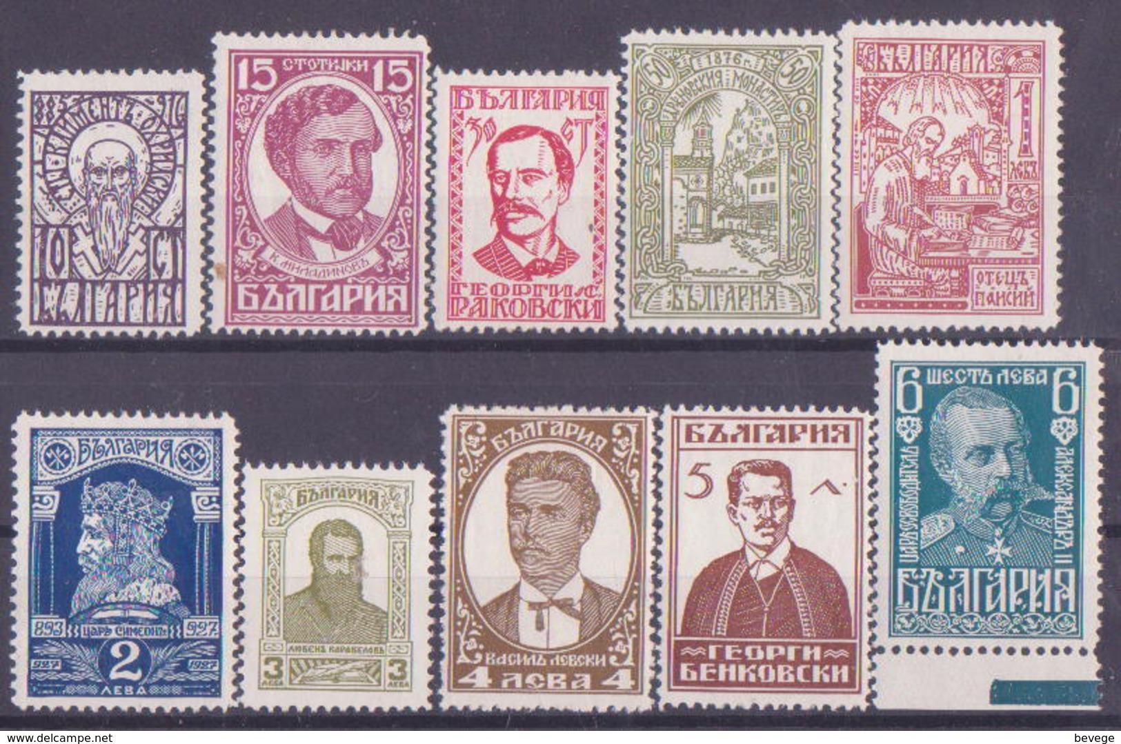 68-885 /  BG - 1929  50 YEARS LIBERATION Of BULGARIA Mi  212/21 ***  FREE SHIPPING !! - Unused Stamps