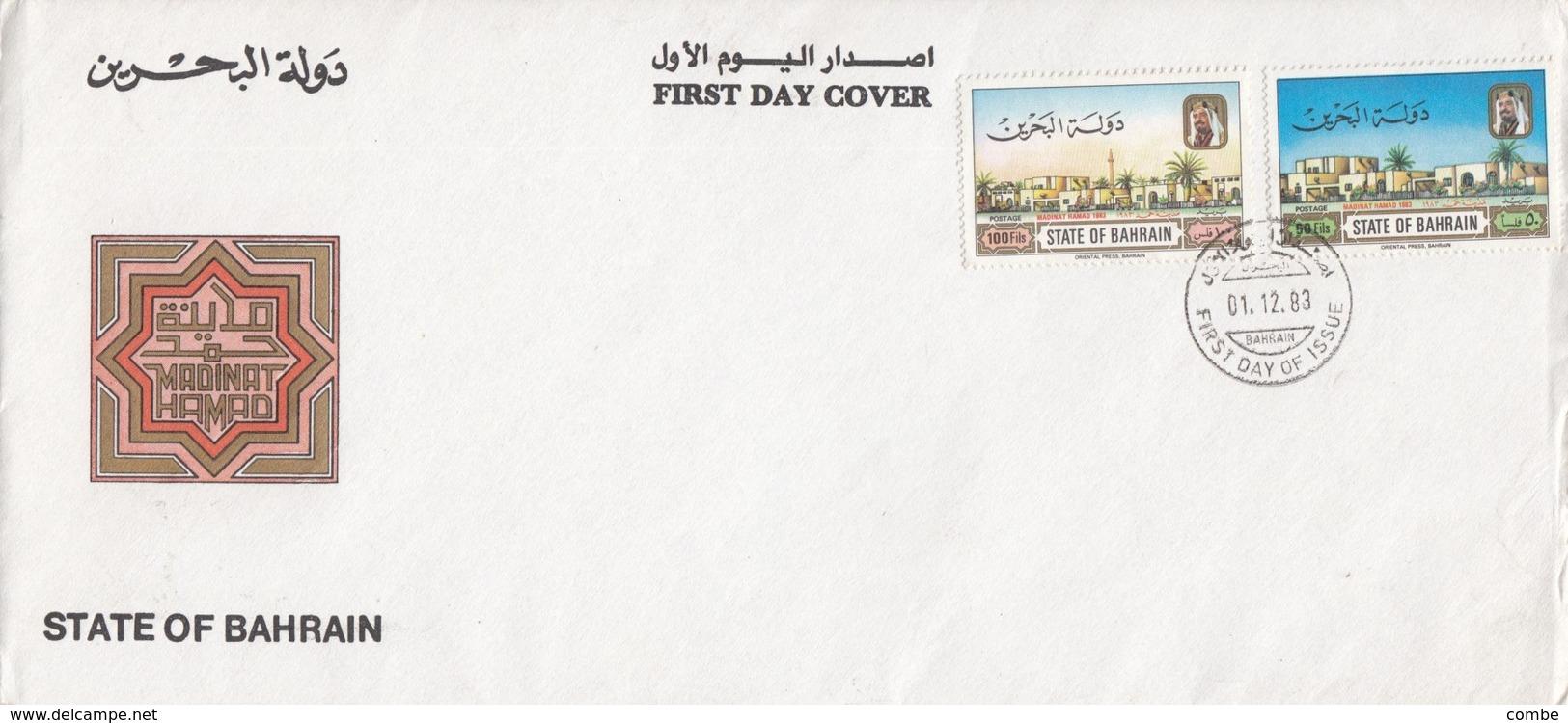 FDC BAHRAIN. 1 12 83. MADINAT HAMAD - Bahreïn (1965-...)