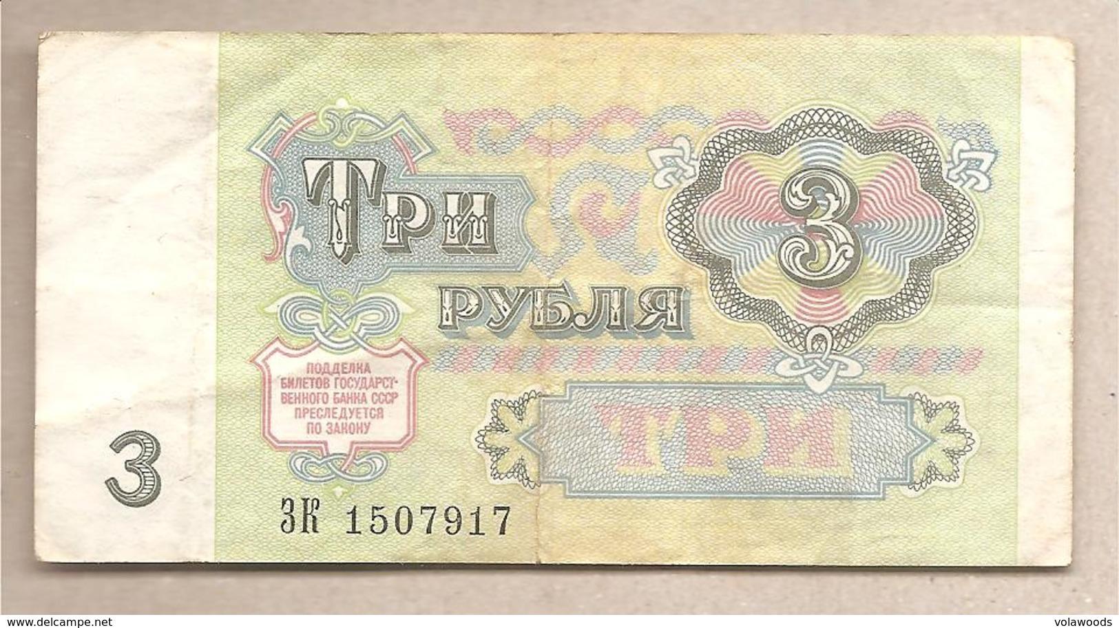 URSS - Banconota Circolata  Da 3 Rubli P-238a - 1991 - Russia