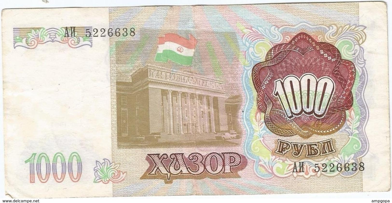 Tayikistán - Tajikistan 1.000 Rubles 1994 Pick 9a Ref 2 - Tayikistán