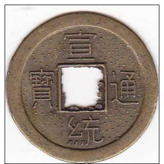 Chine 1909 - 1911 - China