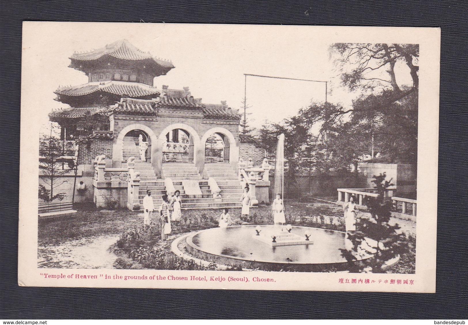 Temple Of Heaven In The Grounds Of The Chosen Hotel Keijo ( Seoul ) Chosen ( Keijo Office South  Manchuria Railway ) - Corée Du Sud