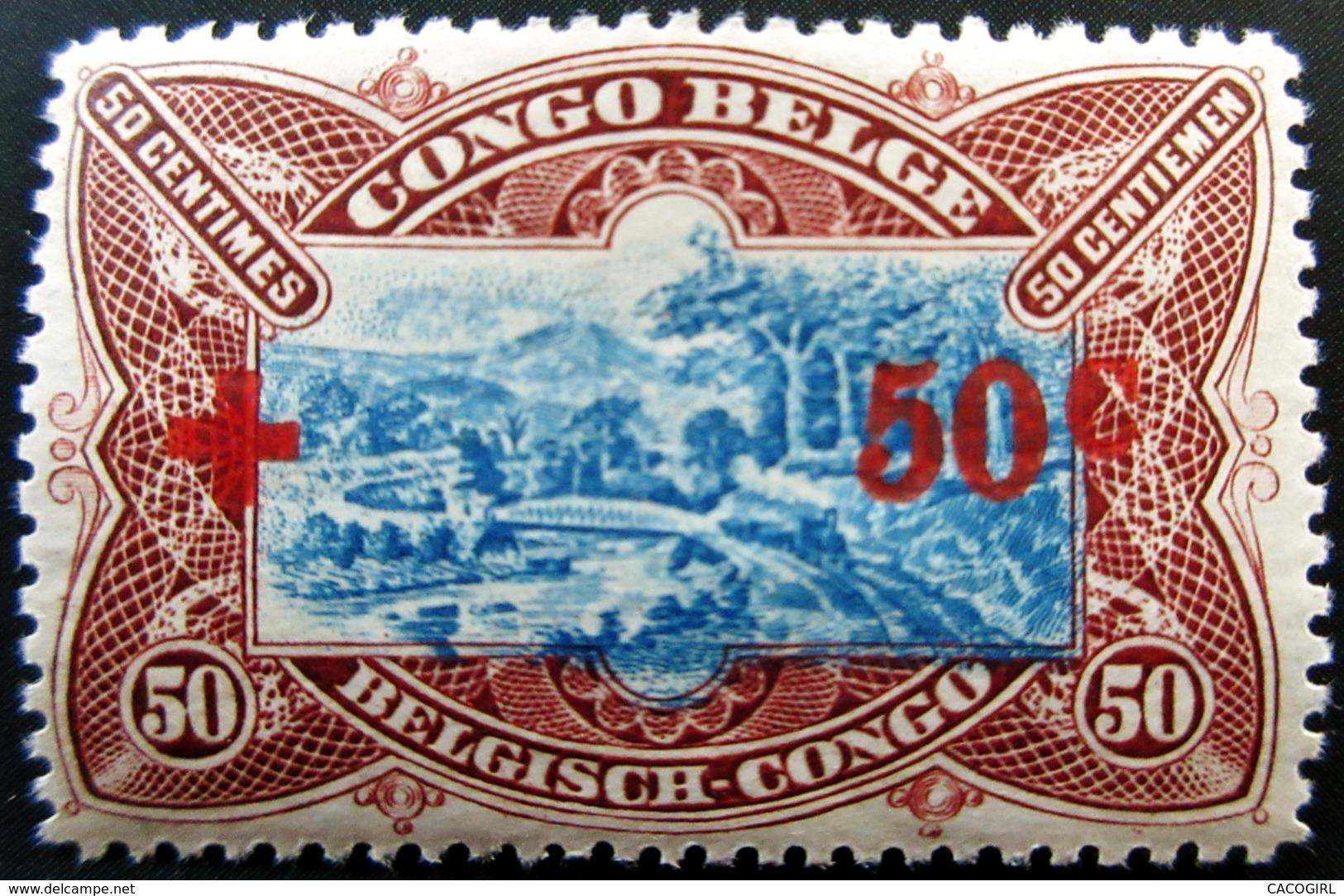 Congo Belge Croix Rouge 7 Valeurs Neufs Charnières - Congo Belge