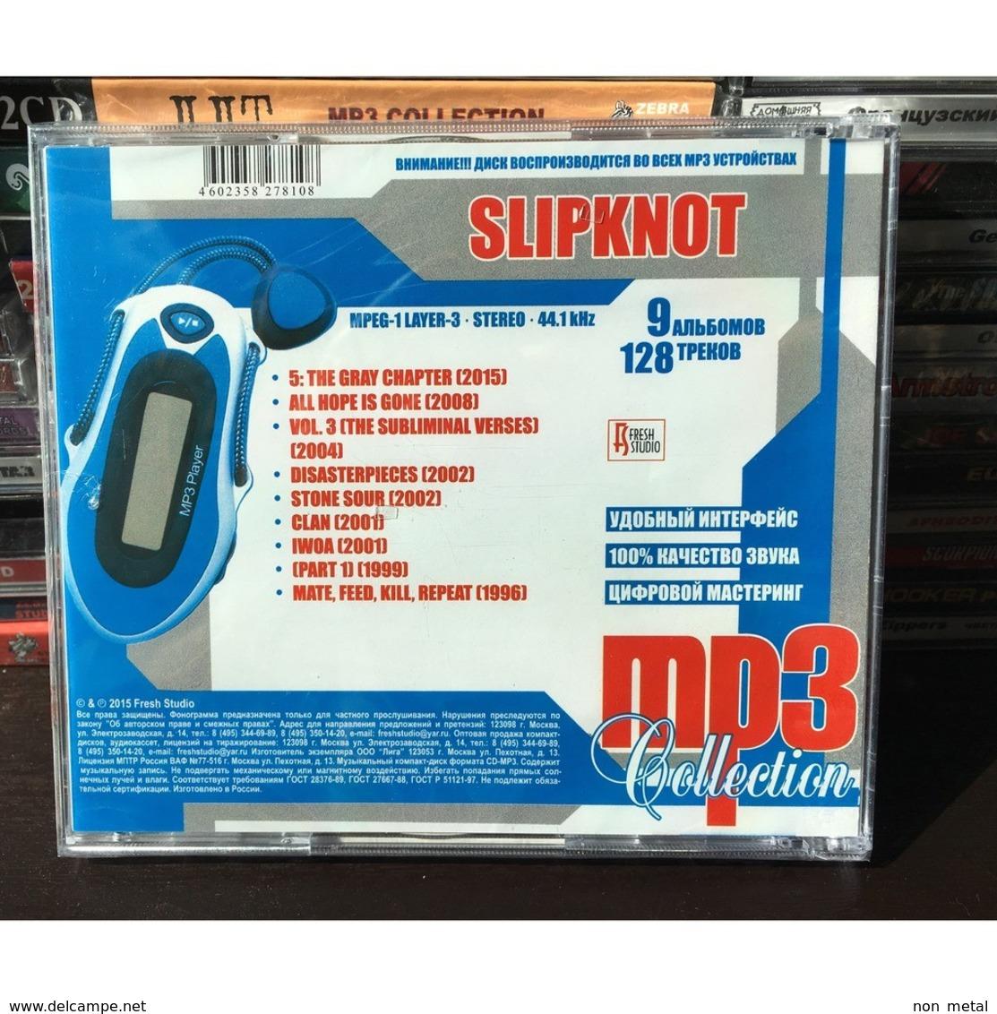 Slipknot: MP3 Collection 9 Albums (Fresh Rec) Rus - Rock