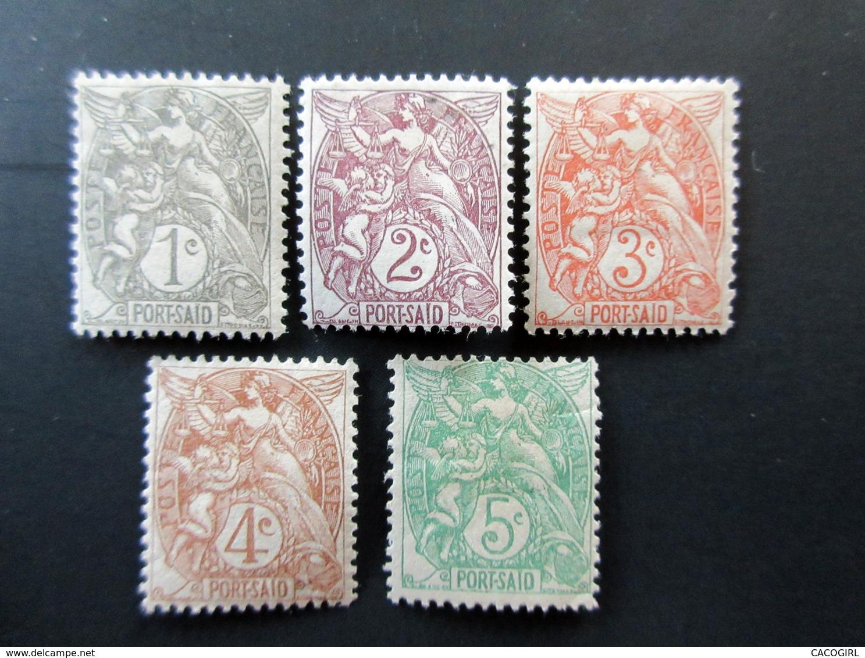 Port-Saïd Yt 20,21,22,23,24 Type Blanc Neuf Charnière - Port-Saïd (1899-1931)