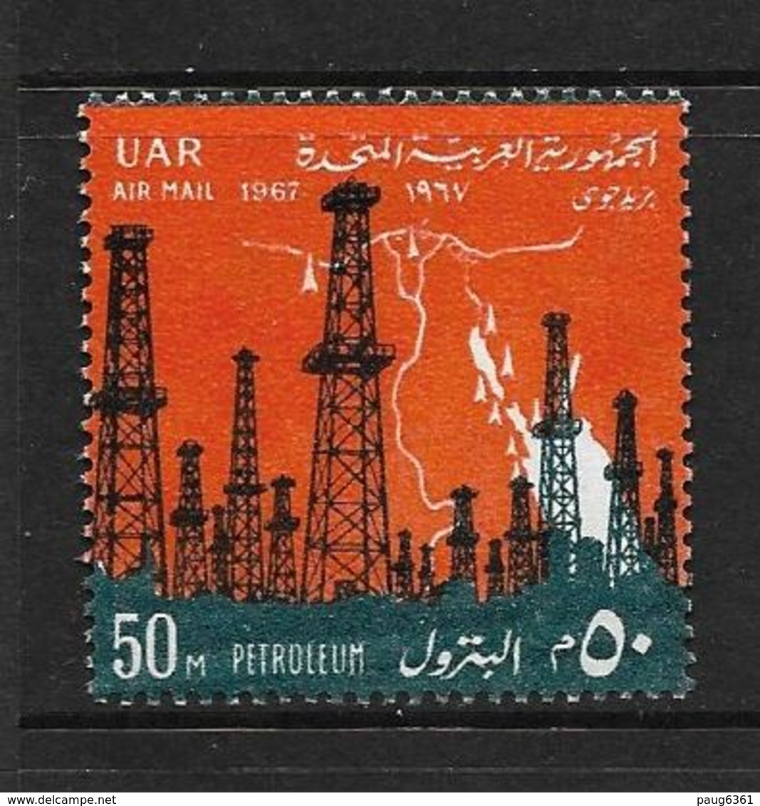 EGYPTE 1967 REVOLUTION  YVERT N°A107 NEUF MNH** - Poste Aérienne