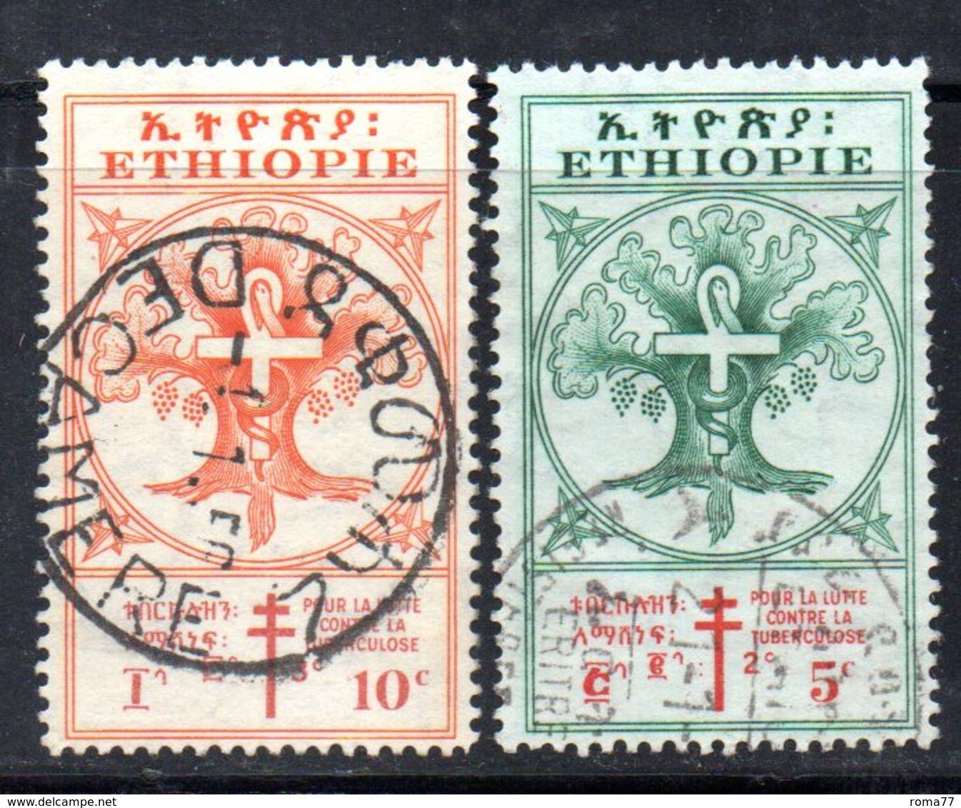 ETP71A - ETIOPIA 1951 , Due Valori Usati  CROCE ROSSA - Etiopia