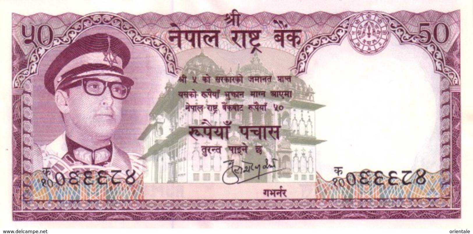 NEPAL P. 25 50 R 1974 UNC - Nepal