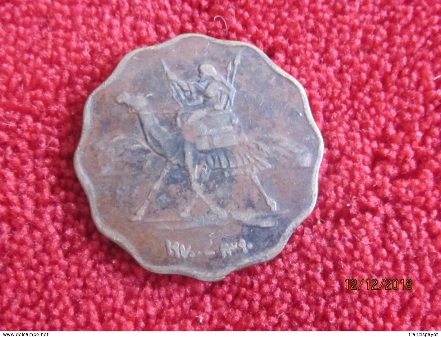 Sudan: 5 Millièmes 1970 (rare) - Sudan
