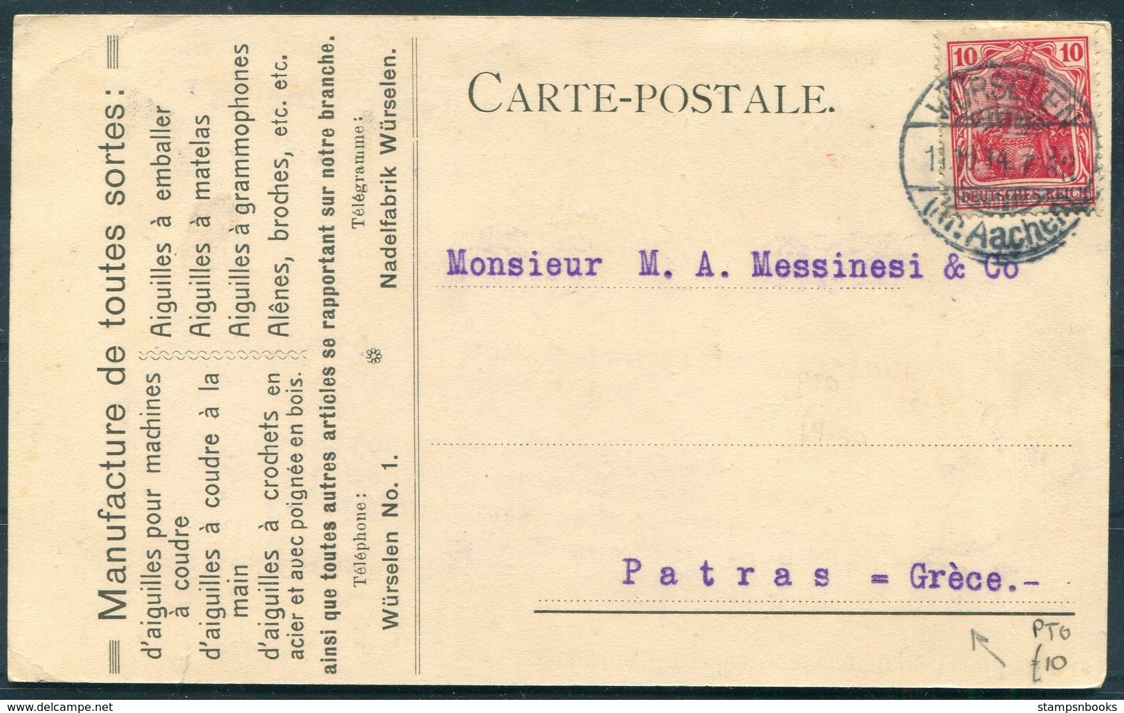 1914 Germany Queck Freres Illustrated Advertising Postcard Wurselen - Patras Greece - Briefe U. Dokumente