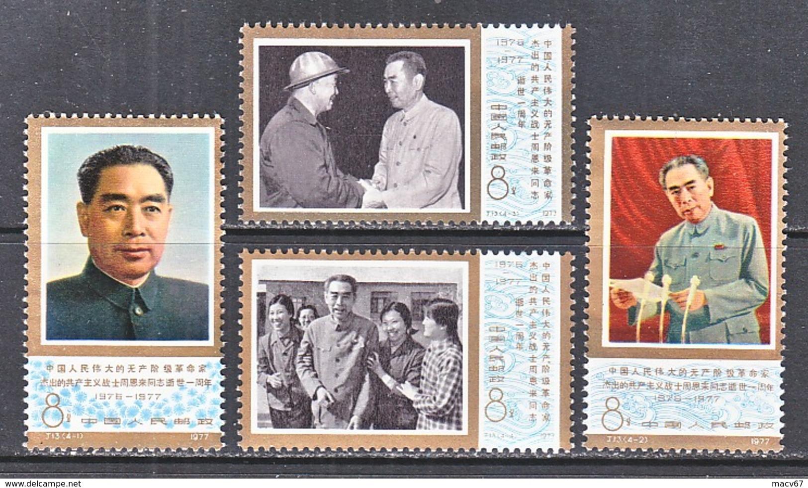 PRC  1303-06    **    CHOU  EN - LAI - 1949 - ... People's Republic