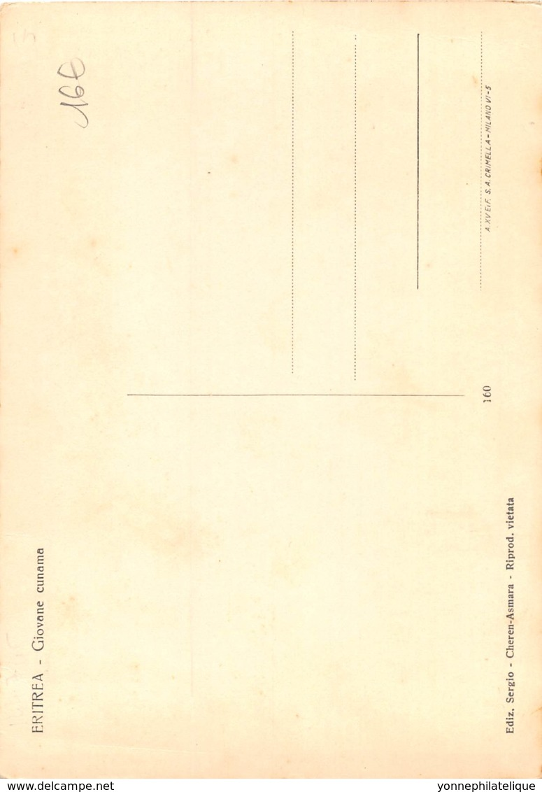 Erythrée / Ethnic - 22 - Giovane Cunama - Erythrée
