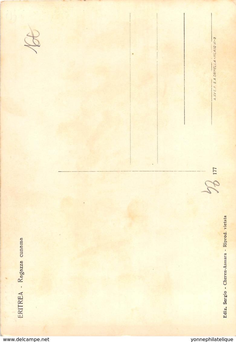 Erythrée / Ethnic - 24 - Ragazza Cunama - Erythrée