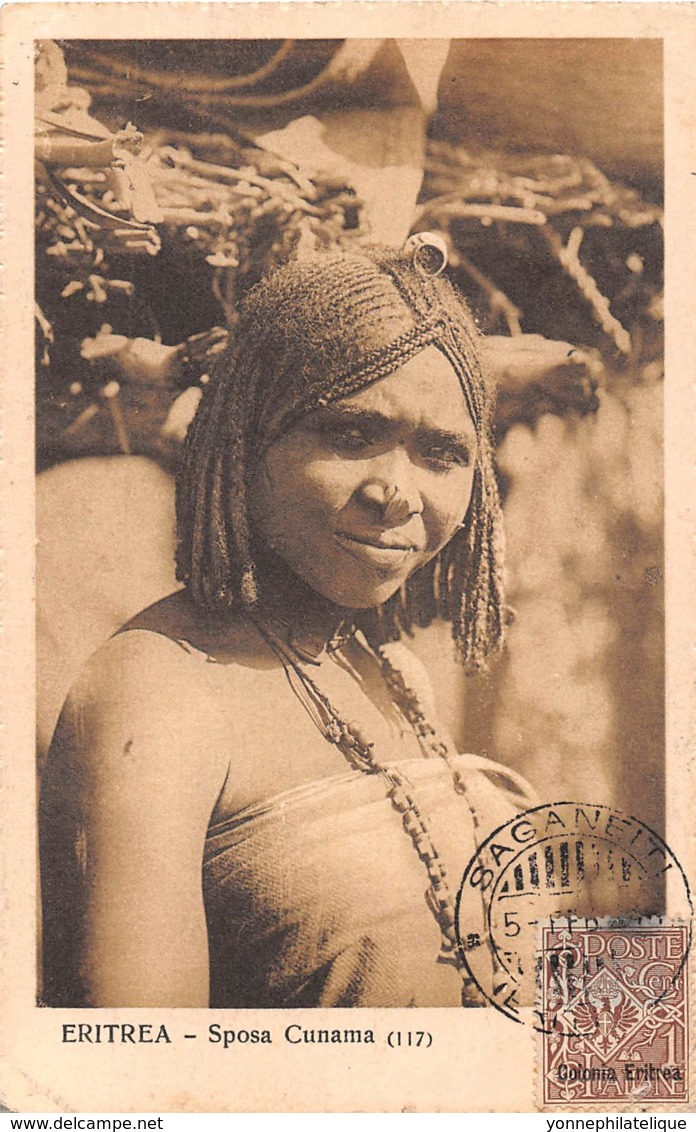 Erythrée / Ethnic - Belle Oblitération - 30 - Sposa Cunama - Erythrée