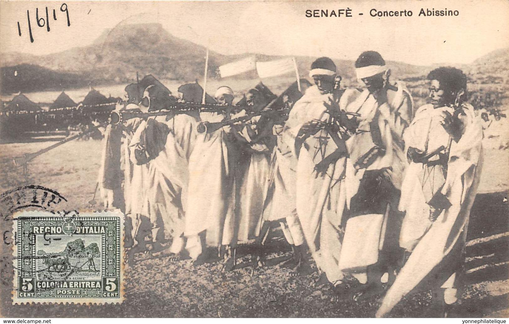 Erythrée / Topo - 37 - Senafé - Concerto Abissino - Belle Oblitération - Erythrée