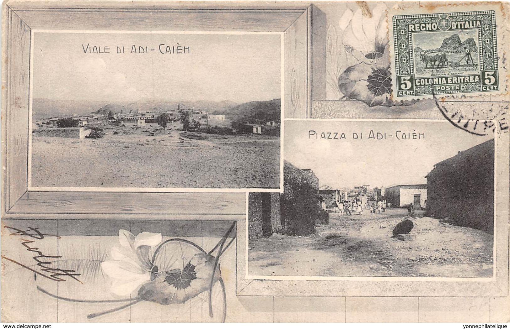Erythrée / Topo - 43 - Caiën - Belle Oblitération - Erythrée