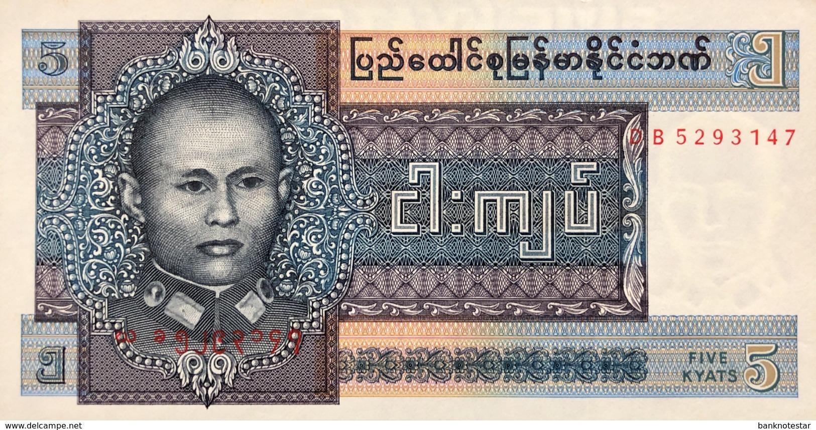 Myanmar 5 Kyat, P-57 (1973) - UNC - Myanmar