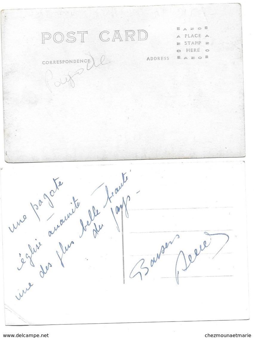 INDOCHINE - PAGODE ET EGLISE ANNAMITE - LOT DE 2 CARTES PHOTOS - Cartes Postales