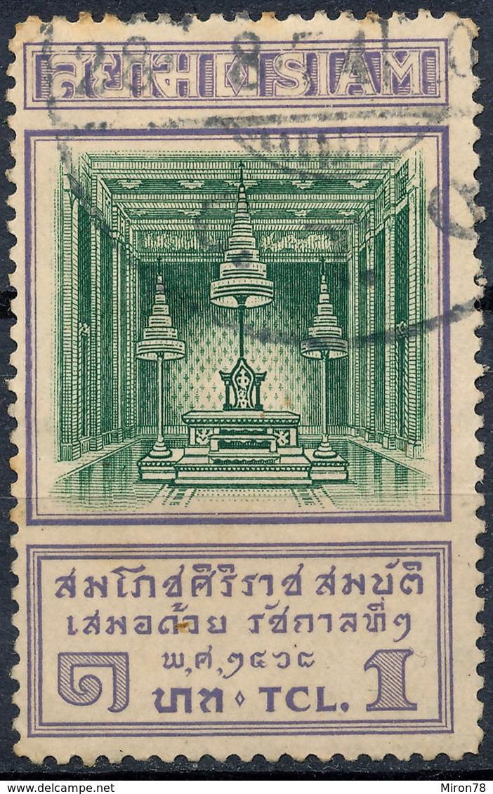 Stamp Siam Thailand 1926 1t Used Lot21 - Thaïlande