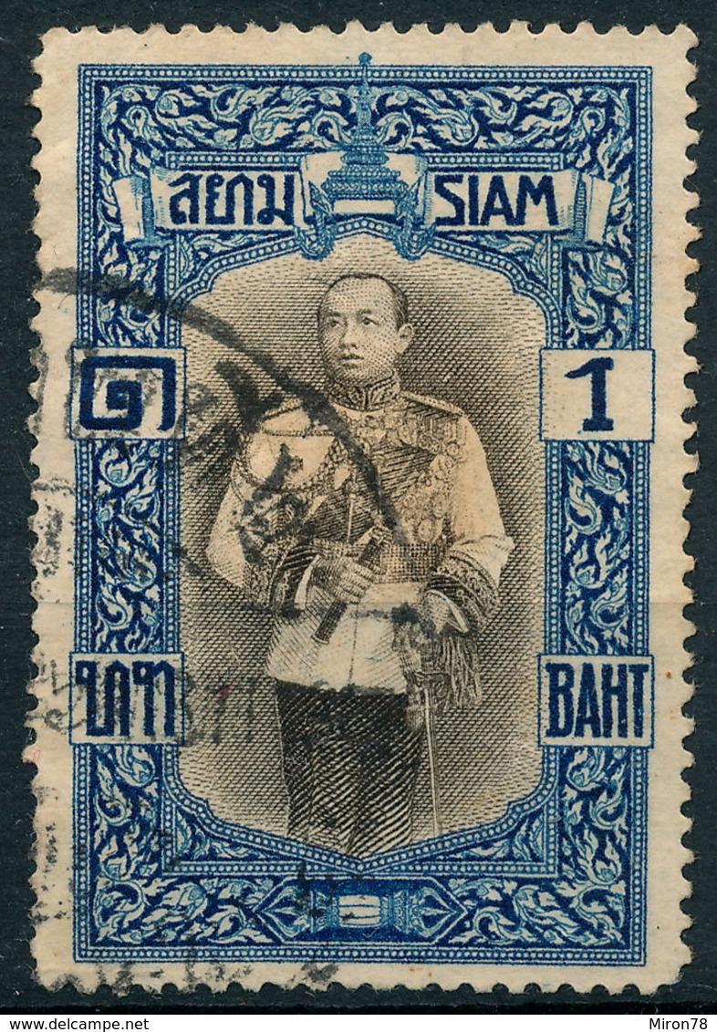 Stamp Siam Thailand 1912 1b Used Lot72 - Thaïlande