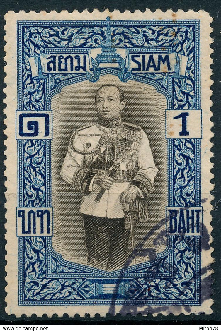 Stamp Siam Thailand 1912 1b Used Lot73 - Thaïlande