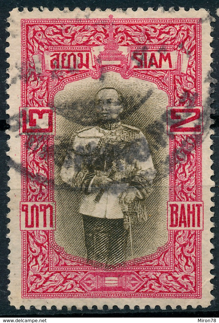 Stamp Siam Thailand 1912 2b Used Lot84 - Thaïlande