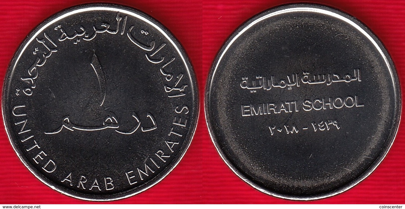 """United Arab Emirates 1 Dirham 2018 """"Emirati School"""" UNC - Emirats Arabes Unis"""
