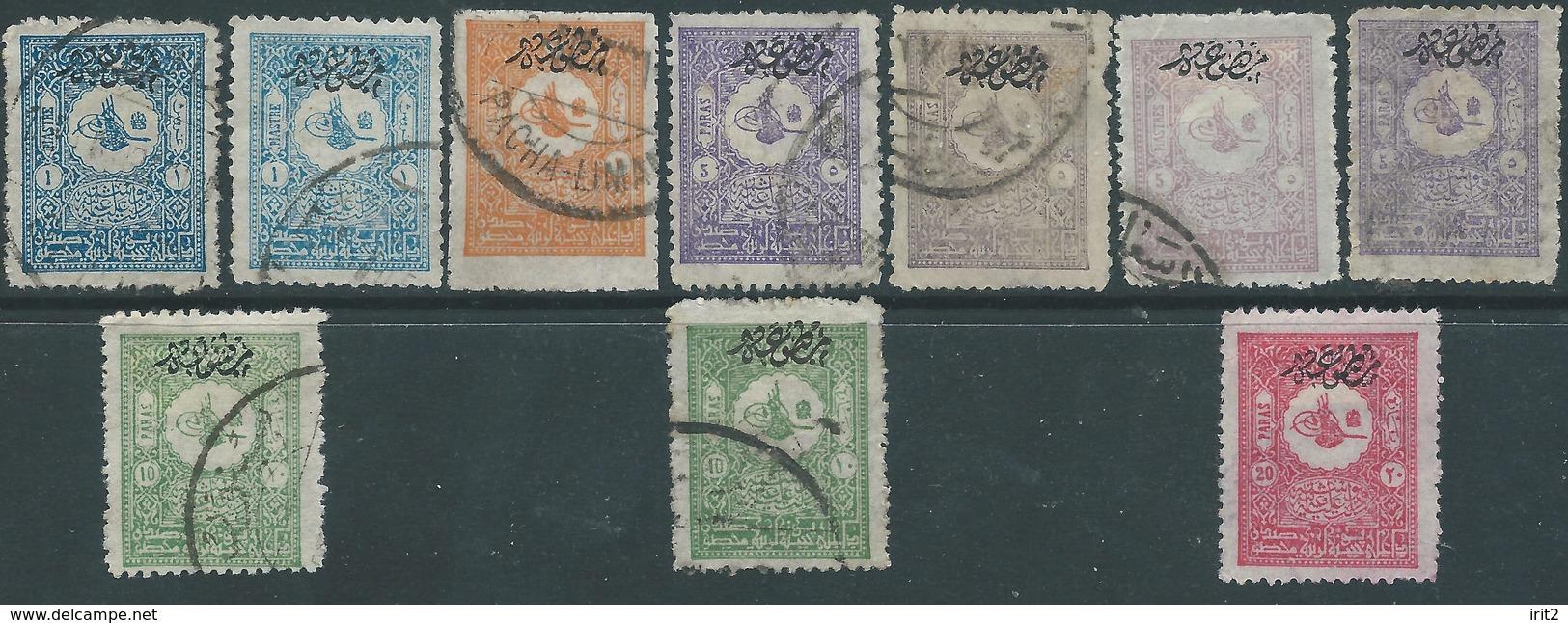 Turchia Turkey Ottomano Ottoman 1901 -1905 Newspaper Stamps-Overprinted,complete Series,used,Value €55,00 - 1858-1921 Ottoman Empire