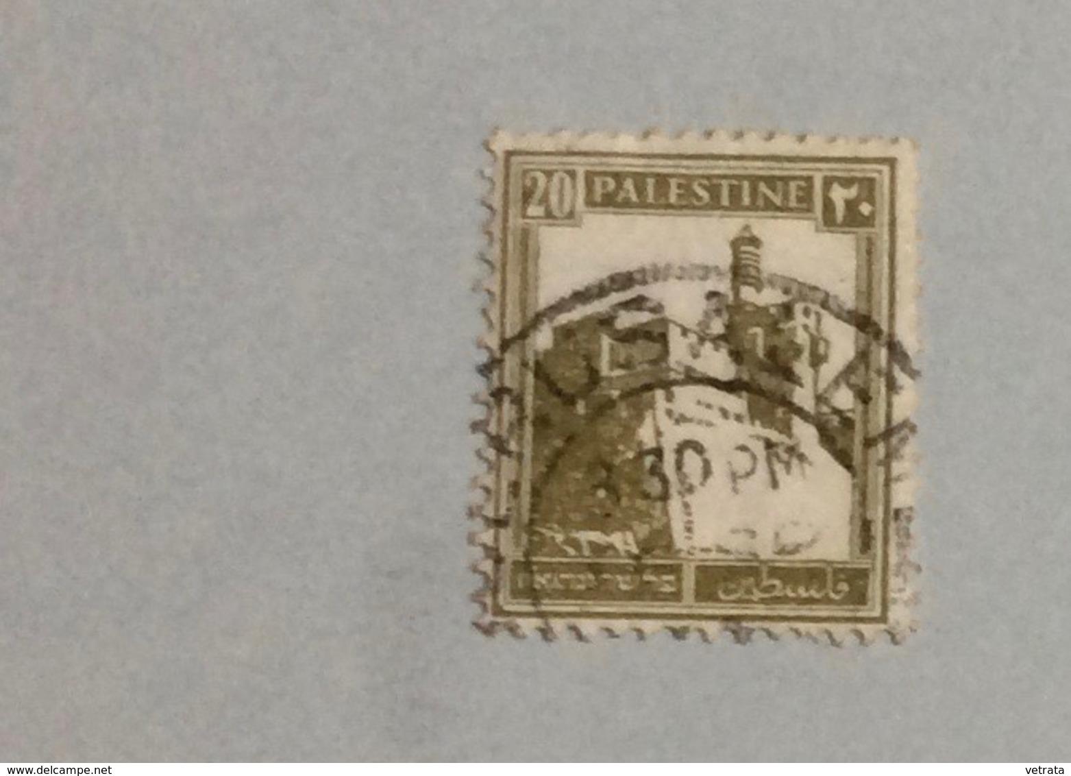 TIMBRE OBLITERE DE PALESTINE - CITADELLE DE JERUSALEM - Palestine