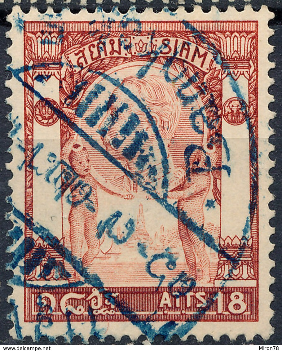 Stamp Siam, Thailand 1905 18a Used Lot59 - Thailand