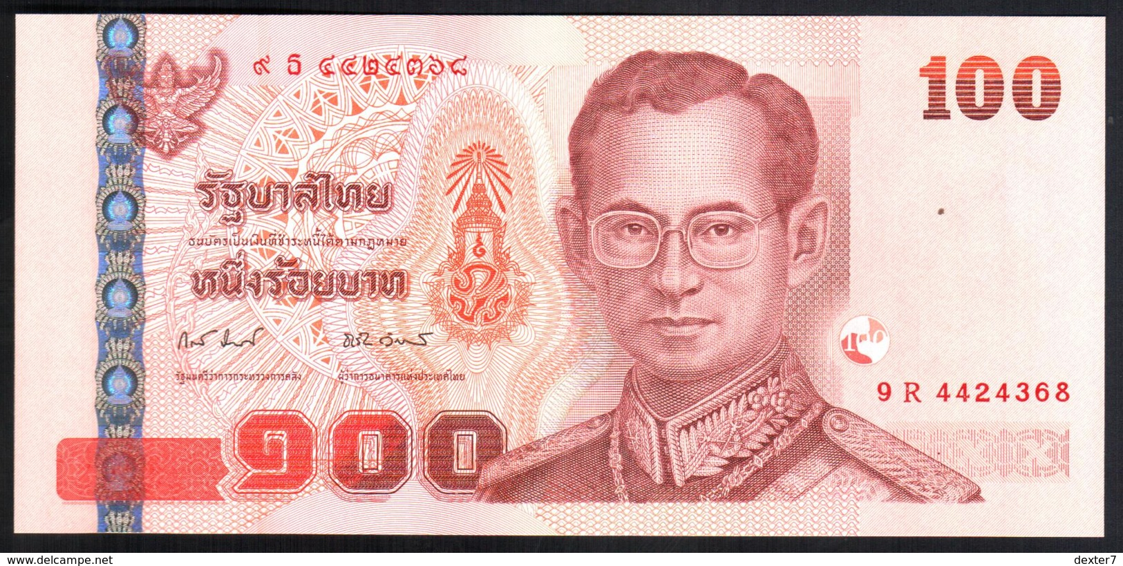 Tailandia 100 Baht 2010 UNC FdS Thailand COMM 60th Royal Wedding - Sign. Jatikwanich, Watanakes King Rama IX - Tailandia