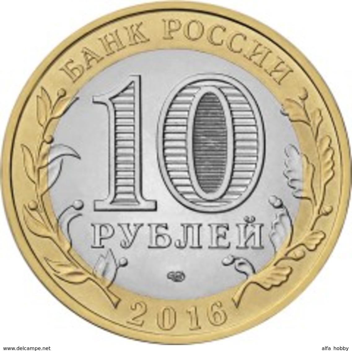 Russia, Belgorodsky Region 2016 10 Rbl Rubels Rubles Bi-metallic Uncirculated - Russland