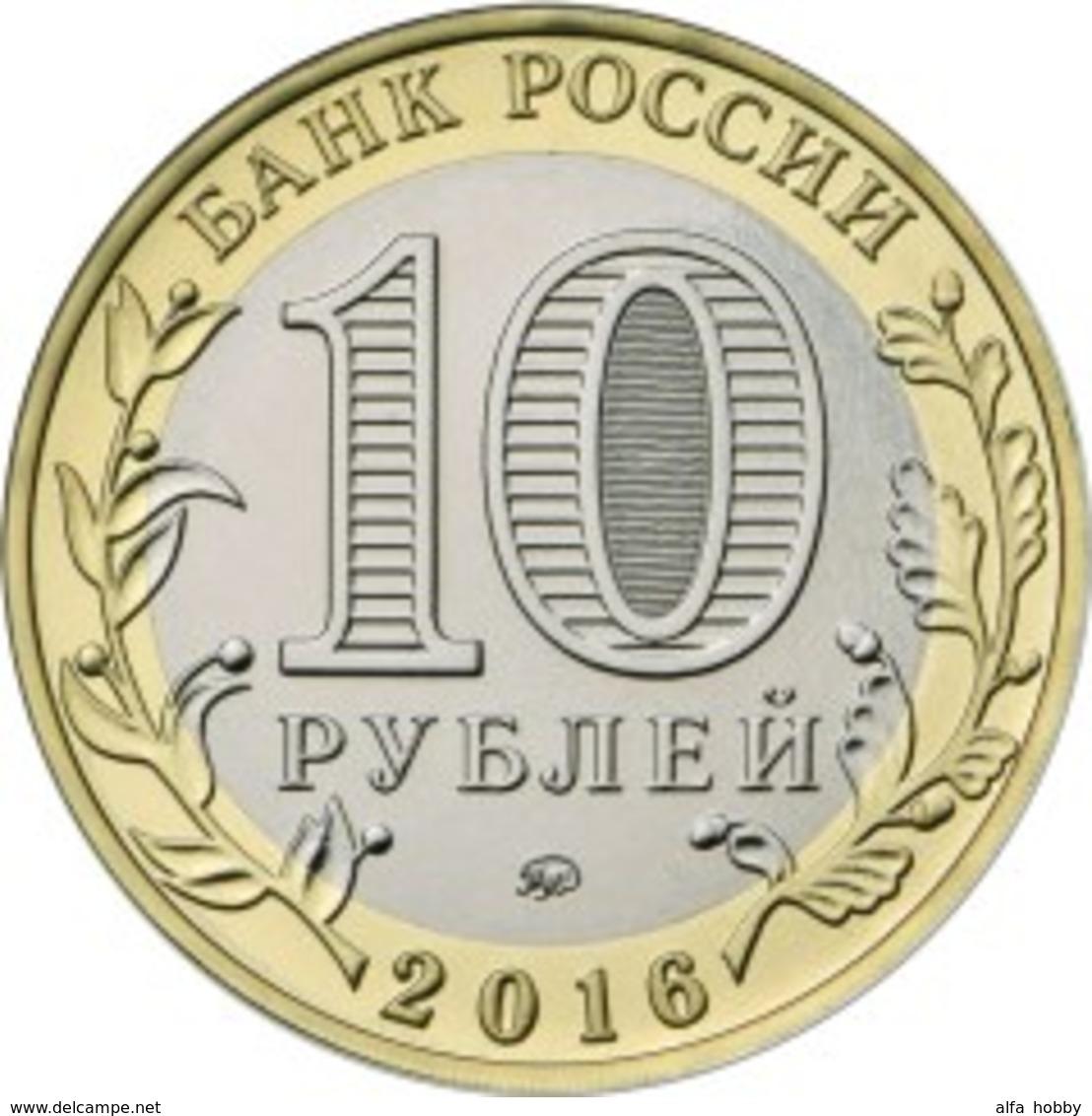 Russia, Irkutsk Region 2016 10 Rbl Rubels Rubles Bi-metallic Uncirculated - Russland