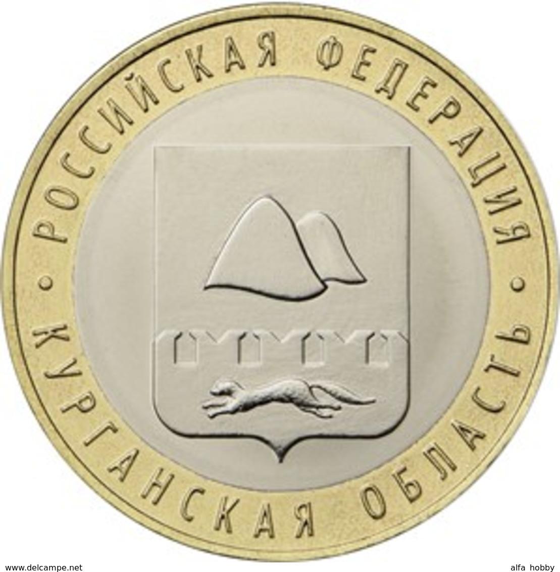 Russia, Kurgan Region, 2018, 10 Rbl Rubels Rubles Bi-metallic Uncirculated - Russland