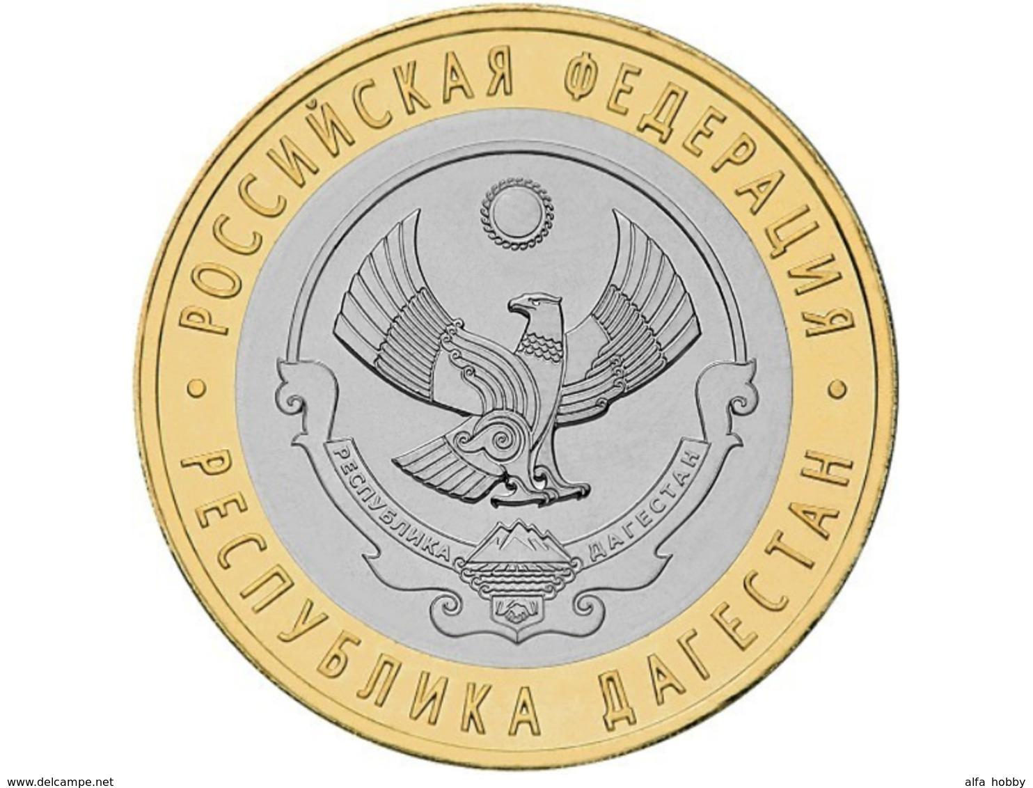 Russia, Dagestan Republick 2013, 10 Rbl Rubels Rubles Bi-metallic Uncirculated - Russland